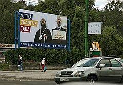Митрополит Кишиневский и всея Молдовы Владимир вместе с Пасатом призывает: «Подпишись за свою православную страну!» Пока это не предвыборный плакат