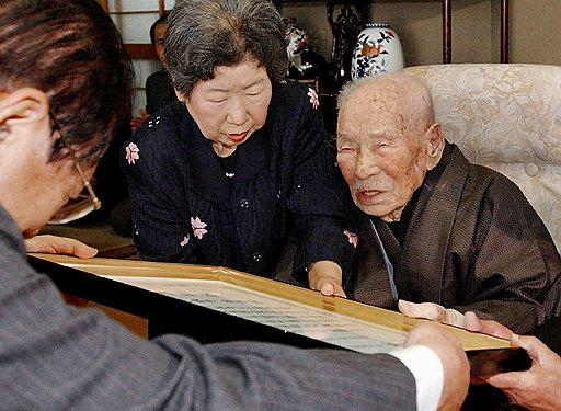 Юкити Тюгандзи. Умер в 2003 году в возрасте 114 лет. Фото 2002 года