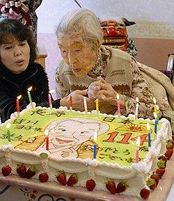 Ёнэ Минагава. Умерла в 2007 году в возрасте 114 лет. Фото 2007 года