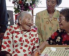 Камато Хонго. Умерла в 2003 году в возрасте 116 лет. Фото 2003 года