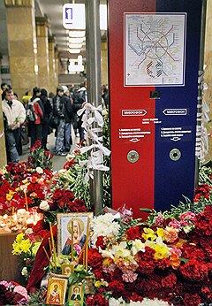 4,06 — теракты в московском метро, 29 марта