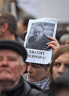 1,15 — избиение корреспондента «Коммерсанта» Олега Кашина, 6 ноября