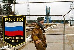 Российский Плесецк — самый северный космодром в мире