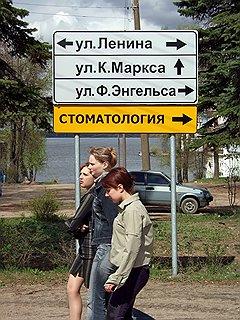 Советские названия еще долго будут вызывать приступы зубной боли у россиян