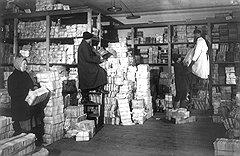 Большинству снабженческосбытовых контор вскоре после начала войны стало совершенно нечем себя занять