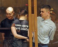 Константин Никифоренко (слева), студент университета пищевых производств