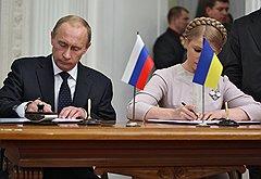 Нынешнее руководство Украины считает договор, подписанный в 2009 году Владимиром Путиным и Юлией Тимошенко, если не преступным, то как минимум неравноправными