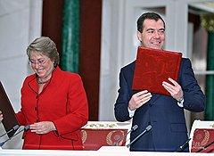 Президент Чили Мишель Бачелет и президент России Дмитрий Медведев.  Москва, 2009 год