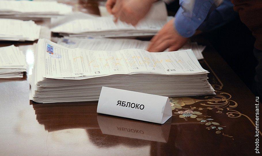 """В Лондоне """"Яблоко"""" победило """"Единую Россию"""" с четырехкратным перевесом"""