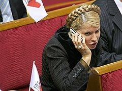 Бывший премьер Украины Юлия Тимошенко в Верховной раде. <B>2006 год</B>