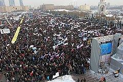 Митинг на Поклонной и шествие по Якиманке многим запомнились не текстами лозунгов, а числом участников
