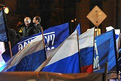 Митингом на Манежной площади Владимир Путин должен был подтвердить поддержку собственной кандидатуры большинством россиян
