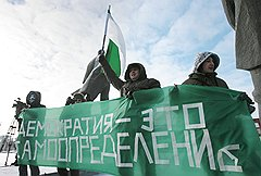 Митинг «За честные выборы» вНовосибирске 04февраля 2012 года