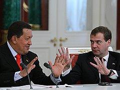 Вот и ладушки. Президент России Дмитрий Медведев с президентом Венесуэлы Уго Чавесом. Москва, 2010 год