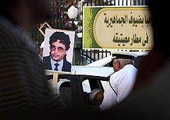 """После выдачи Али аль-Меграхи Запад и Ливия стали проводить политику приоткрытых дверей (надпись по-арабски рядом с портретом Меграхи — """"Добро пожаловать в Ливию"""")"""