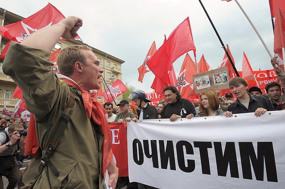"""Пока власти решают, как обходиться с будущими протестами, радикально настроенная оппозиция (на фото — активисты """"Левого фронта"""") приобретает все больше идейных сторонников"""