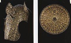 Полушанфрон от парадного доспеха Великого магистра Алофа де Виньякура, XVII век