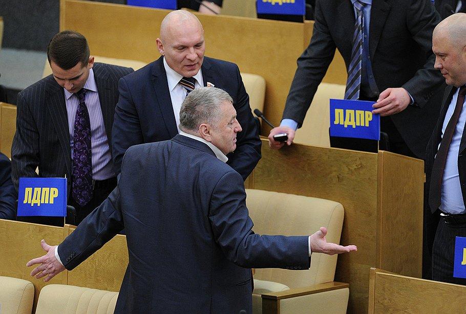 Владимир Жириновский и его фракция продолжают играть роль легкопримиримой оппозиции