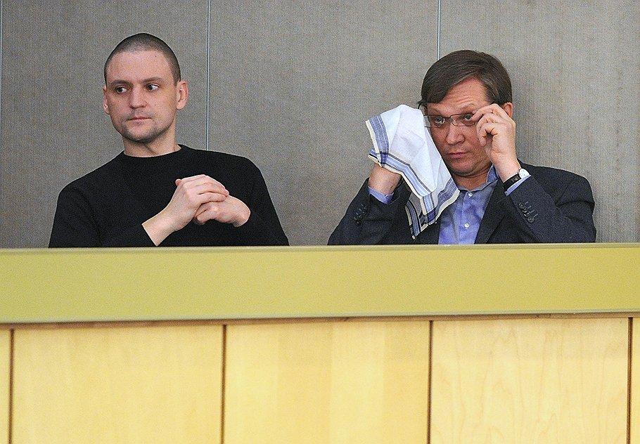 Сергей Удальцов и Владимир Рыжков провели в Думе незабываемый день, но только один