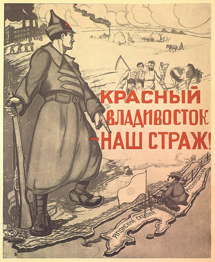Чтобы избавиться от японских войск на советской земле, Политбюро было готово продать ее Японии