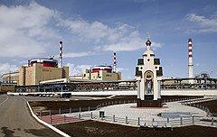 """""""Росатом"""" планирует инвестировать в Ростовскую АЭС от $4 млрд до $10 млрд"""
