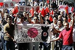 Японские и китайские националисты демонстрируют завидное знание ключевых терминов международного дипломатического этикета