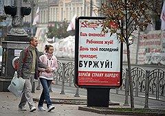 В меню украинского избирателя по-прежнему наблюдается значительное разнообразие (на фото). Однако решающее значение будут иметь разогретые к выборам одномандатники