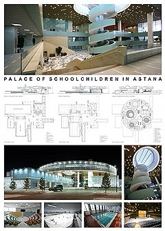 """После того как лучшей российской постройкой на фестивале """"Зодчество"""" был признан дворец пионеров в Астане (в центре), а лучшим проектом — проект посольства России в Кабуле, у архитектурных поисков по итогам обозначилось евразийское направление"""