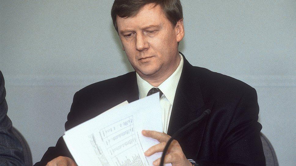 Анатолий Чубайс, возглавивший АП в 1996 году, стал идеологом ее современного устройства