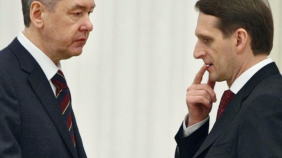 Когда на посту главы АП Сергея Собянина (слева) сменил Сергей Нарышкин (справа), беспорядка в работе кремлевской бюрократии меньше не стало