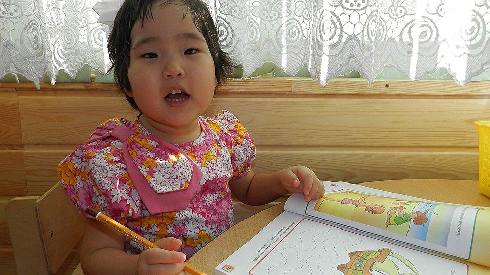 Диана, Новосибирский дом ребенка №2