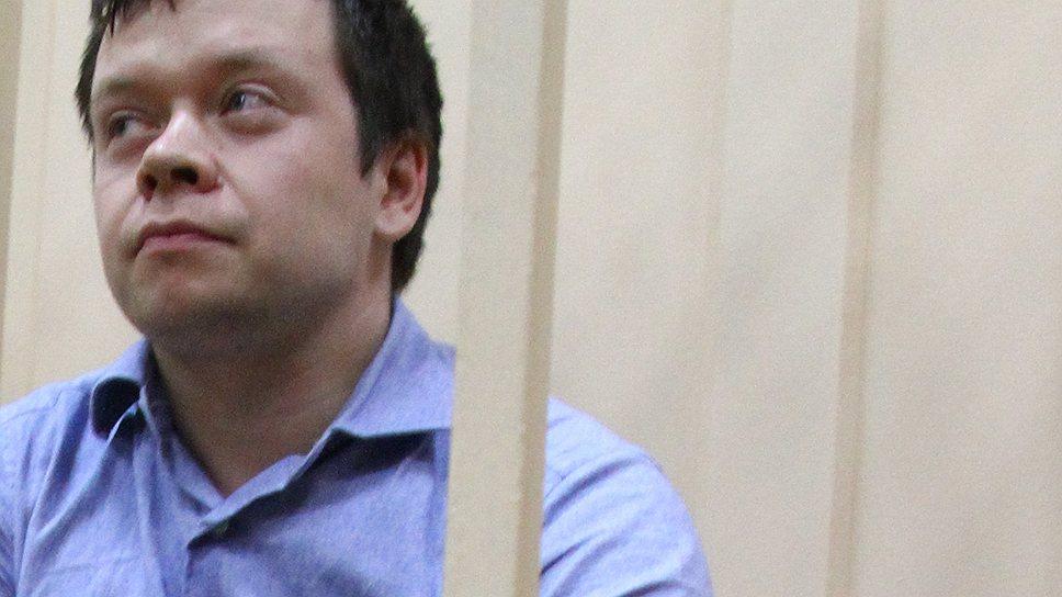 Константин Лебедев — единственный фигурант Болотного дела, признавший себя организатором беспорядков 6 мая