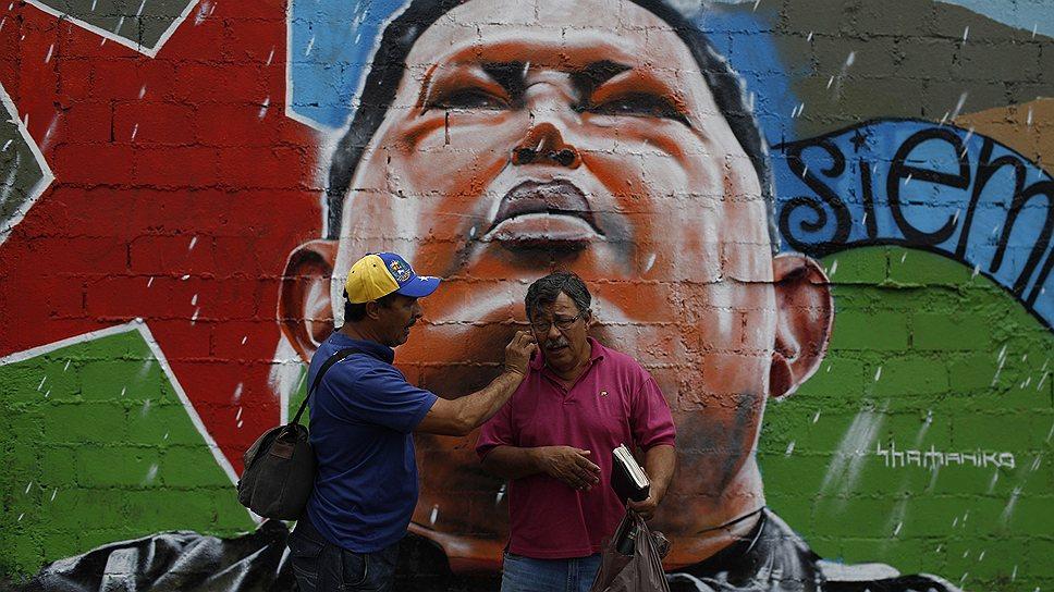 Граффити с изображением Чавеса стали в Венесуэле органичной частью предвыборной кампании