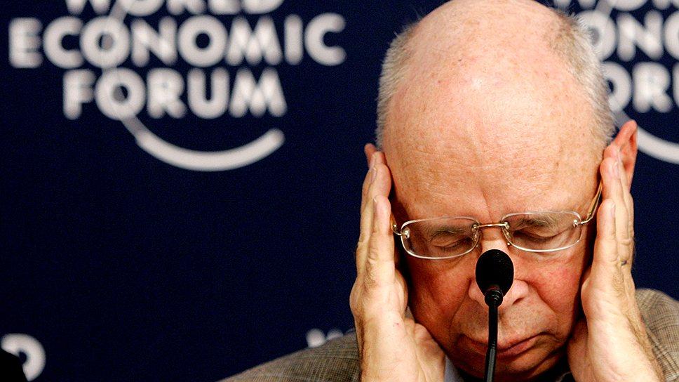 Организатор Всемирного экономического форума Клаус Шваб первый изобрел формат, позволивший хозяевам корпораций напрямую общаться с мировыми политиками
