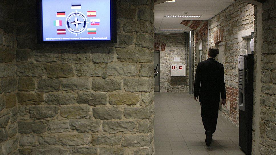 По мнению тех, для кого НАТО является потенциальным противником, главная угроза кибермиру исходит из каменных казематов в центре Таллина, которые облюбовала себе организация со зловещим названием CCDCOE (на фото)