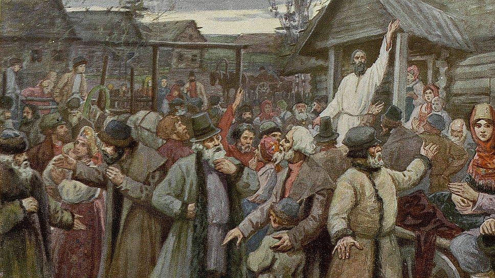 На собраниях, где обсуждалось освобождение крепостных, редкий знаток мог выделить мелкопоместных дворян в толпе принадлежащих им крестьян
