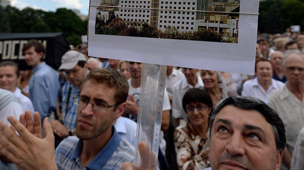 Предложения правительства ученые расценили как подрыв здания российской науки