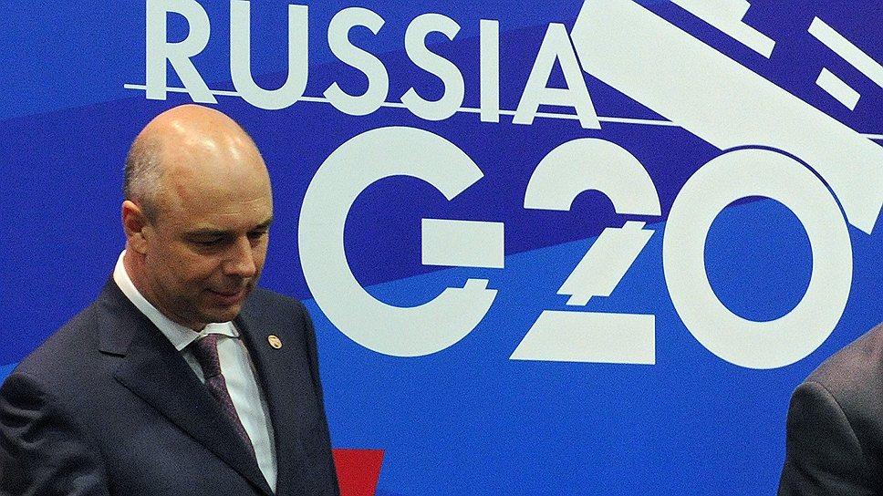 Министры финансов G20 попытались разработать меры, которые помогут транснациональным корпорациям занять достойное место среди честных налогоплательщиков