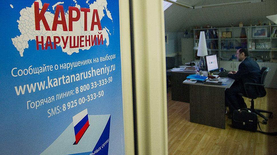 """Хотя деятельность """"Голоса"""" приостановлена Минюстом до декабря 2013 года, фонд уже отказался от иностранных инвестиций и продолжает рассчитывать на президентский грант"""