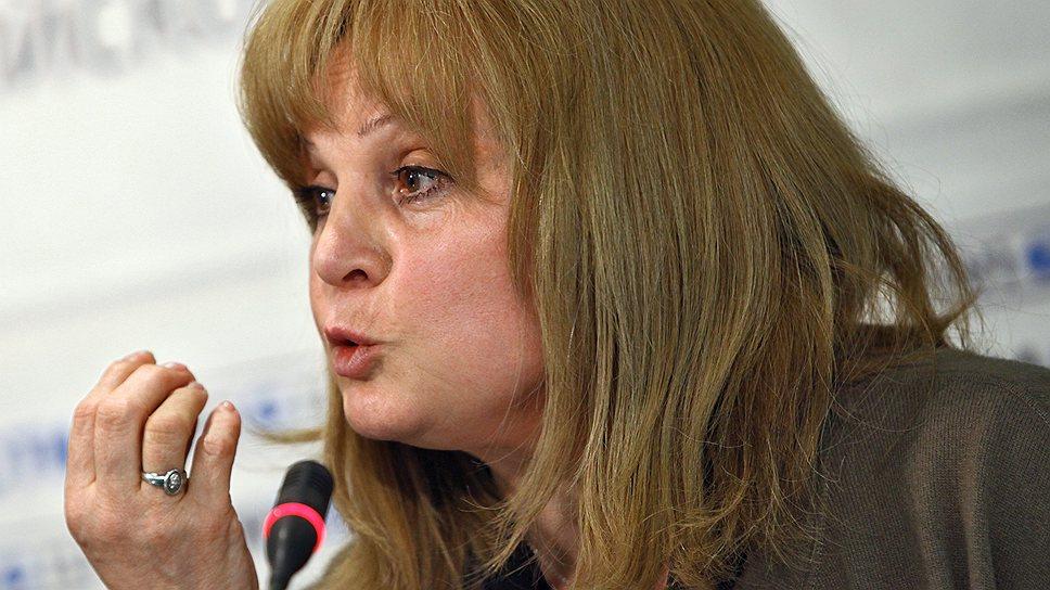 Элла Памфилова заранее предупреждает, что ее оператор не сможет полностью компенсировать иностранное финансирование