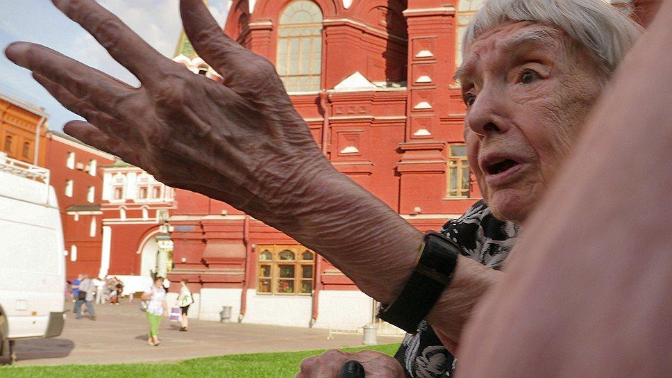 Людмила Алексеева (Московская Хельсинкская группа) собирается просить деньги за границей только в случае неполучения президентского гранта