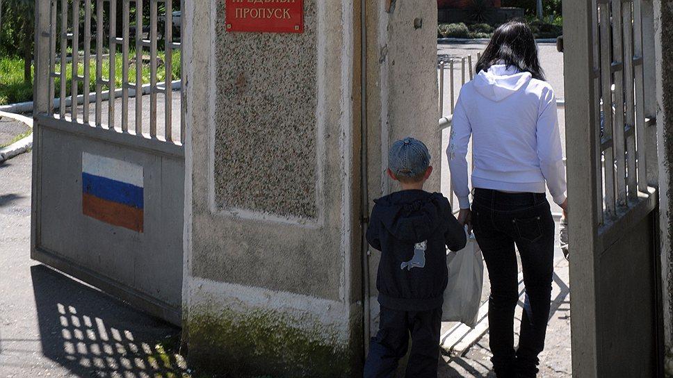 Расположенные в республике военные базы и санатории (на фото) осваиваются россиянами с переменным успехом
