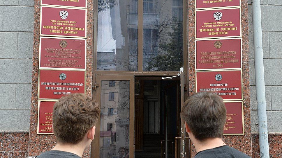 Сотрудники СК, как и многих госструктур в Уфе, работают в одном здании на улице Советской: на втором этаже, по утверждениям правозащитников, задержанных пытали, а на первом проверяли их жалобы