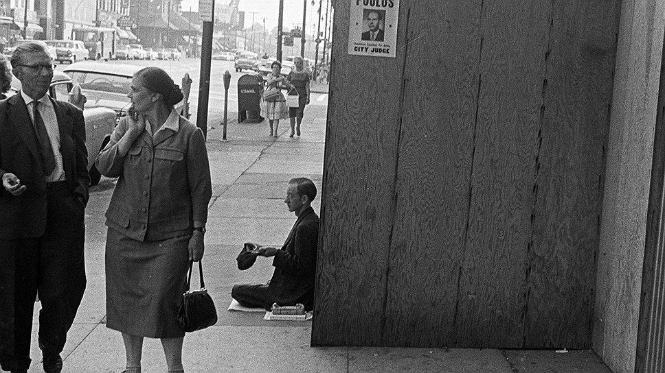 Если в Америке признавали, что нищета -- порок капитализма, то в СССР скрывали подобный позор социализма