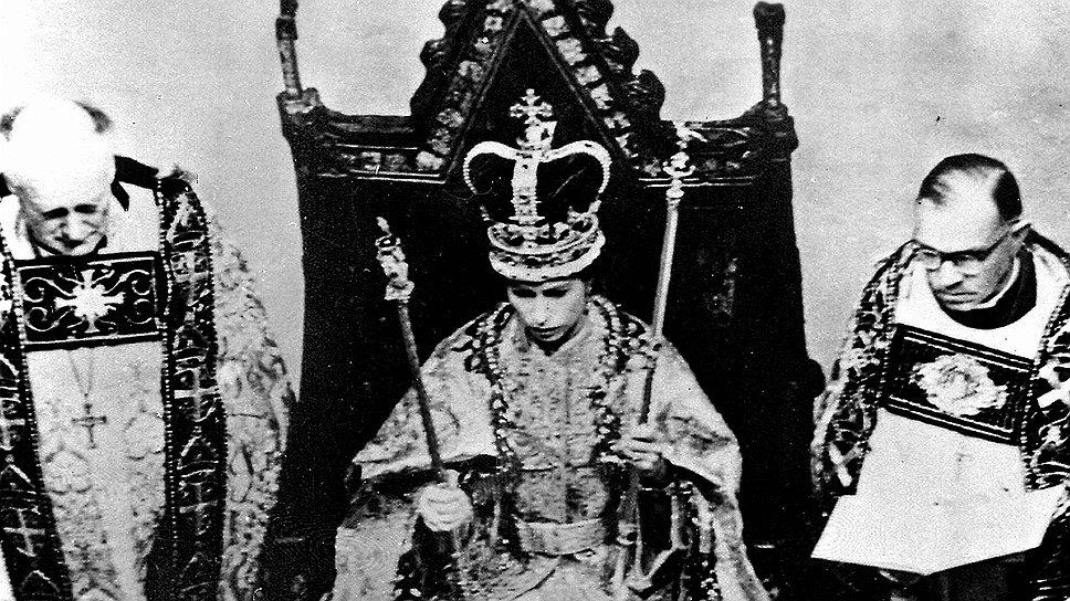 Последняя большая коронация в Европе состоялась в 1952 году в Вестминстерском аббатстве