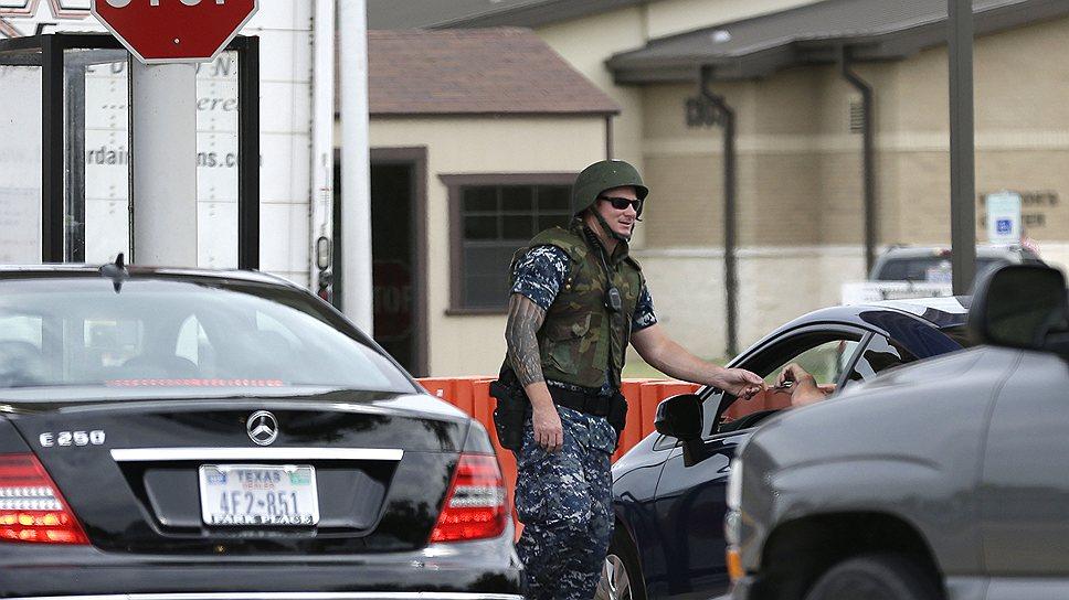 Полицейским оставалось лишь констатировать, что атака на штаб ВМФ завершилась полным разгромом атакующего