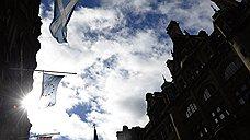 Усилиями Шотландии Соединенное Королевство рискует превратиться в разъединенное