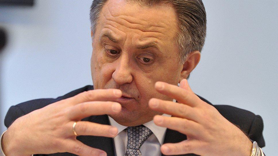 Министру спорта Виталию Мутко придется выработать единую концепцию работы с хулиганами и околофутбольной молодежью