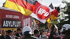 Неонацистов в Германии постараются запретить со второй попытки