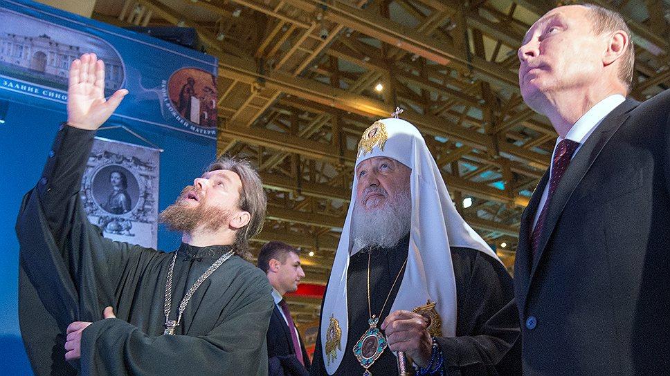 Архимандрит Тихон (Георгий Шевкунов) и патриарх Московский и всея Руси Кирилл объяснили Владимиру Путину истинную роль царей в истории